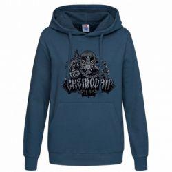 ������� ��������� Chemodan Clan Art