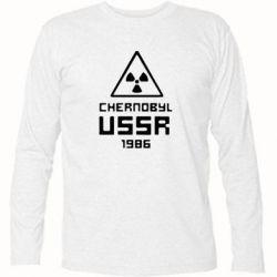 �������� � ������� ������� Chernobyl USSR - FatLine