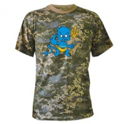 Камуфляжная футболка Чертик з трезубом - FatLine