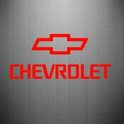 �������� Chevrolet Small