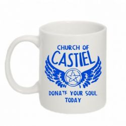 Кружка 320ml Church of Castel - FatLine