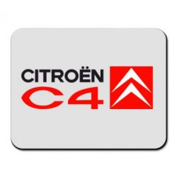 ������ ��� ���� CITROEN - FatLine