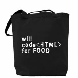 Сумка Code HTML for food - FatLine