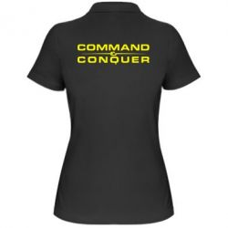 ������� �������� ���� Command and Conquer - FatLine
