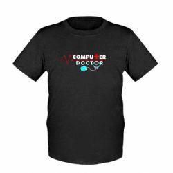 Детская футболка Computer Doctor - FatLine
