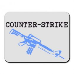 ������ ��� ���� Counter Strike �16
