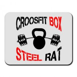 ������ ��� ���� CrossFit Box - FatLine