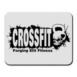 Коврик для мыши CrossFit Forging Elit Fitness - FatLine