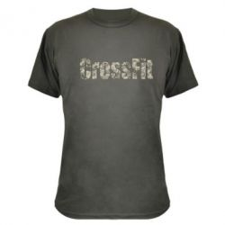 ����������� �������� CrossFit �������� - FatLine
