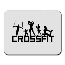 ������ ��� ���� CrossFit People - FatLine