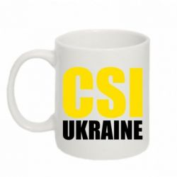 Кружка 320ml CSI Ukraine - FatLine