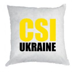 Подушка CSI Ukraine - FatLine