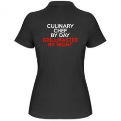Женская футболка поло Culinary Chef by day