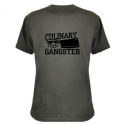 ����������� �������� Culinary Gangster - FatLine