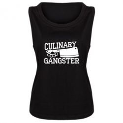 ������� ����� Culinary Gangster - FatLine