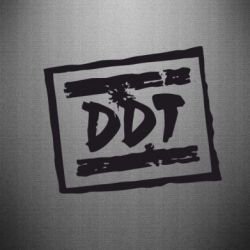 Наклейка DDT (ДДТ) - FatLine
