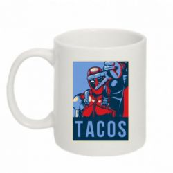 Кружка 320ml Deadpool Tacos - FatLine