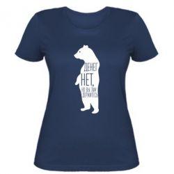 Женская футболка Денег нет, но вы там держитесь - FatLine
