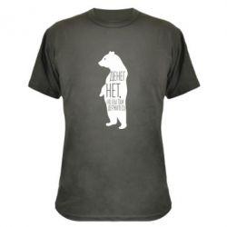 Камуфляжная футболка Денег нет, но вы там держитесь - FatLine