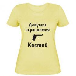 Женская футболка Девушка охраняется Костей
