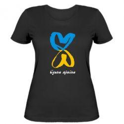 Женская футболка Єдина країна (два серця) - FatLine