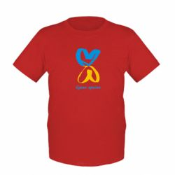 Детская футболка Єдина країна (два серця) - FatLine