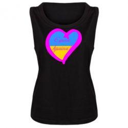 Женская майка Єдина країна Україна (серце) - FatLine