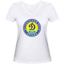 Женская футболка с V-образным вырезом Динамо Киев - FatLine