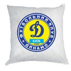 Подушка Динамо Киев - FatLine