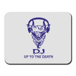 ������ ��� ���� Dj Up to the Dead - FatLine
