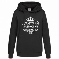 Женская толстовка Дмитрий Батькович - FatLine