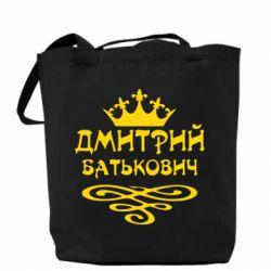 Сумка Дмитрий Батькович - FatLine