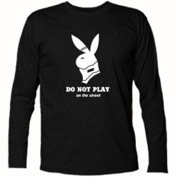 �������� � ������� ������� Do not play on the street (Playboy) - FatLine