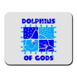 ������ ��� ���� Dolphins of god