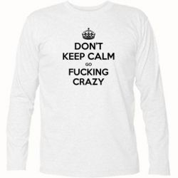 �������� � ������� ������� Don't keep calm go fucking crazy - FatLine