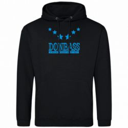 Толстовка Donbass - FatLine