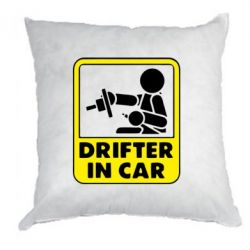 Подушка Drifter in Car - FatLine