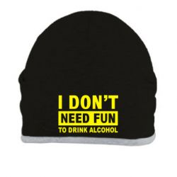 ����� Drink alcohol - FatLine