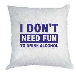 ������� Drink alcohol - FatLine
