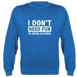 ������ Drink alcohol - FatLine