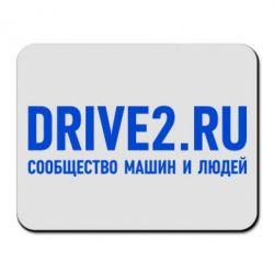 Коврик для мыши Drive2.ru - FatLine