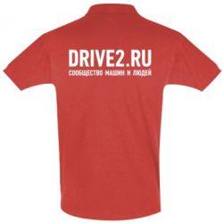 Футболка Поло Drive2.ru - FatLine