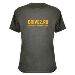 Камуфляжная футболка Drive2.ru - FatLine