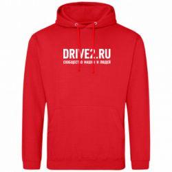 Толстовка Drive2.ru - FatLine