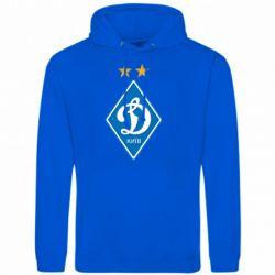 Мужская толстовка Dynamo Kiev - FatLine