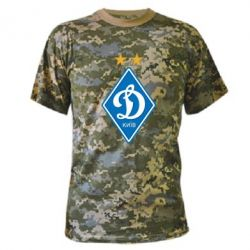 Камуфляжная футболка Dynamo Kiev - FatLine