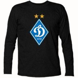 Футболка с длинным рукавом Dynamo Kiev - FatLine