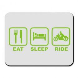 Коврик для мыши Eat, sleep, ride - FatLine