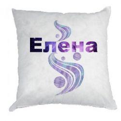 Подушка Елена