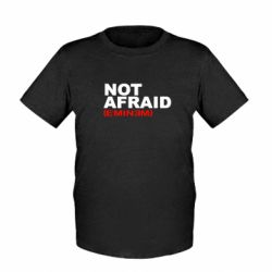 ������� �������� Eminem Not Afraid - FatLine